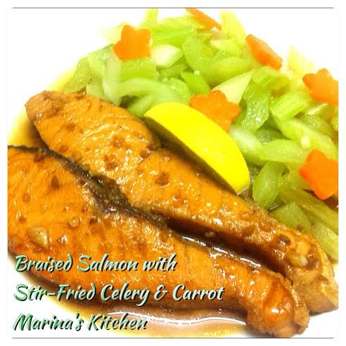 Braised Salmon with Stir-Fried Celery & Carrot