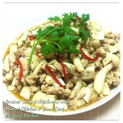 Braised Shiimeji Mushroom with Minced Chicken & Bean Curd