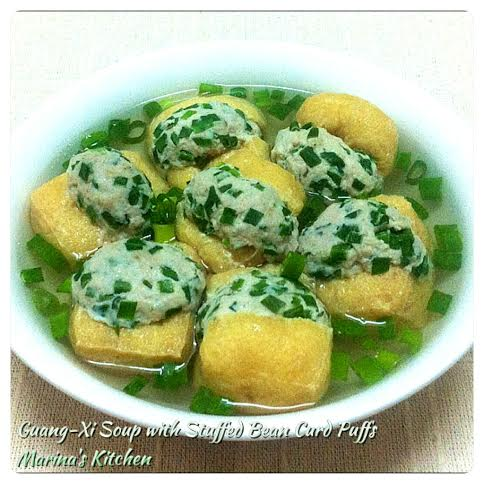 Guang-Xi Soup with Stuffed Bean Curd Puffs