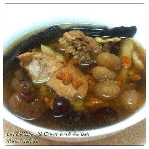 Ling Zhi Soup with Chinese Yam & Red Date