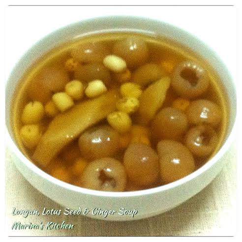 Longan, Lotus Seed & Ginger Soup