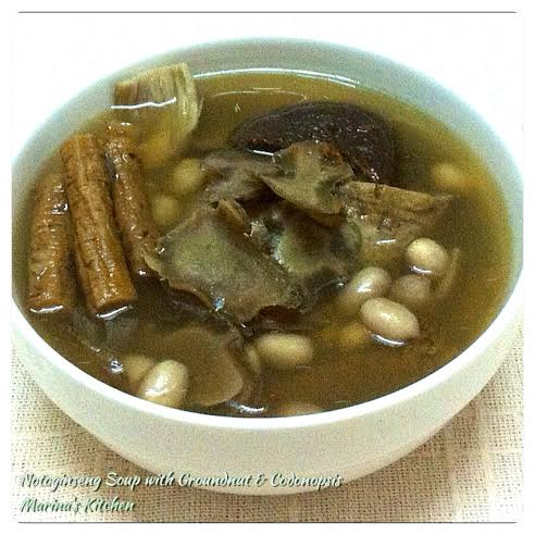 Notoginseng Soup with Groundnut & Codonopsis
