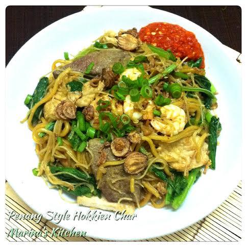 Penang Style Hokkien Char