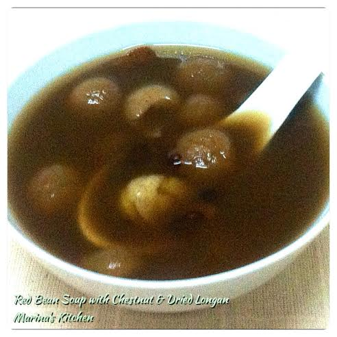 Red Bean Soup with Chestnut & Dried Longan