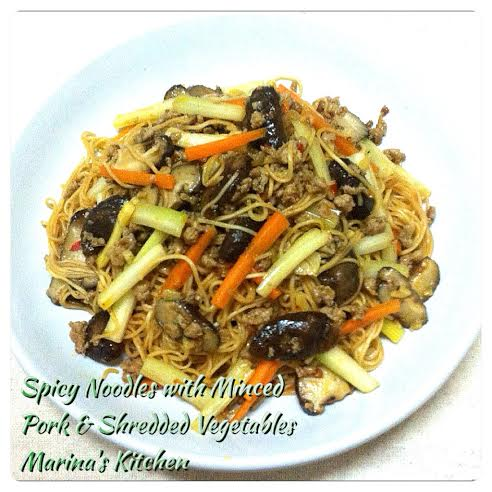 Spicy Noodles with Minced Pork  & Shredded Vegetables