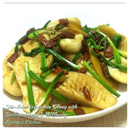 Stir-Fried Vegetarian Kidney with Scallion, Ginger & Wolfberry