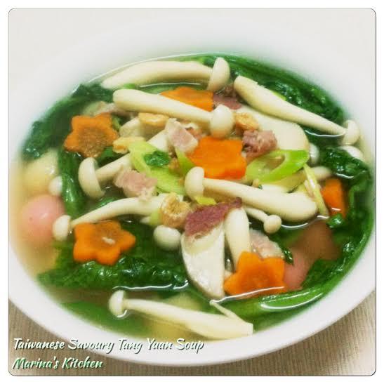 Taiwanese Savoury Tang Yuan Soup