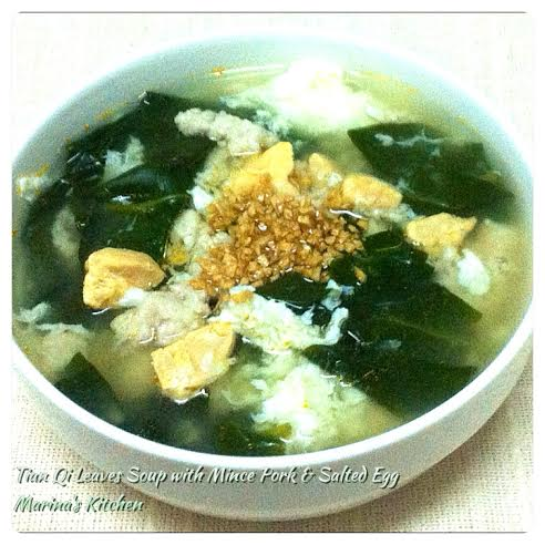 Tian Qi Leaves Soup with Mince Pork & Salted Egg