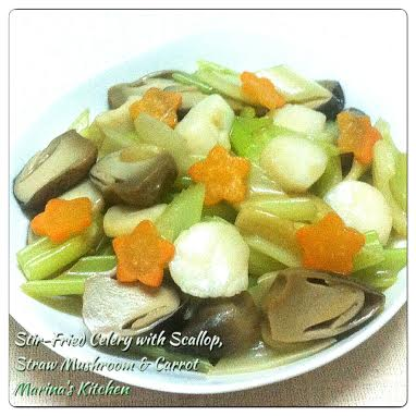 Stir-Fried Celery with Scallop, Straw Mushroom & Carrot