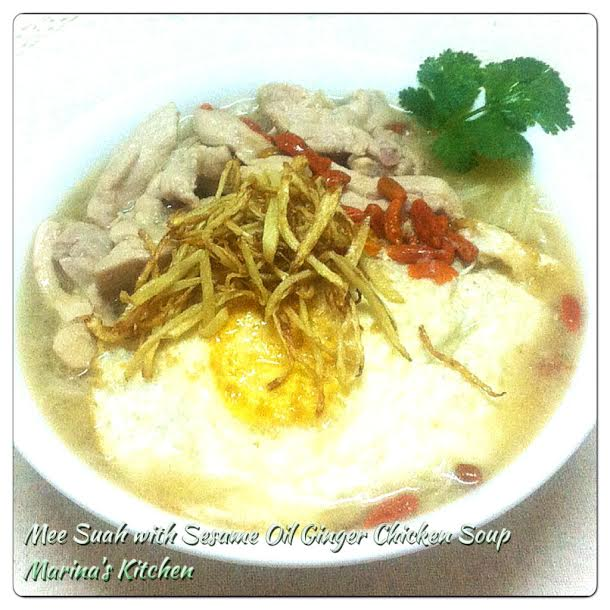 Mee Suah with Sesame Oil Ginger Chicken Soup