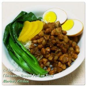 Lu Rou Fan (Taiwanese Braised Pork on Rice)
