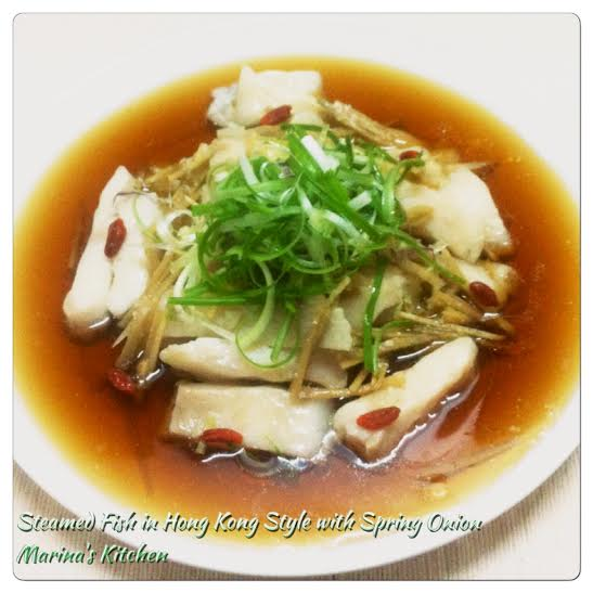 Steamed Fish in Hong Kong Style with Spring Onion