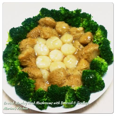 Braised Monkey Head Mushrooms with Broccoli & Scallops | Marina's ...