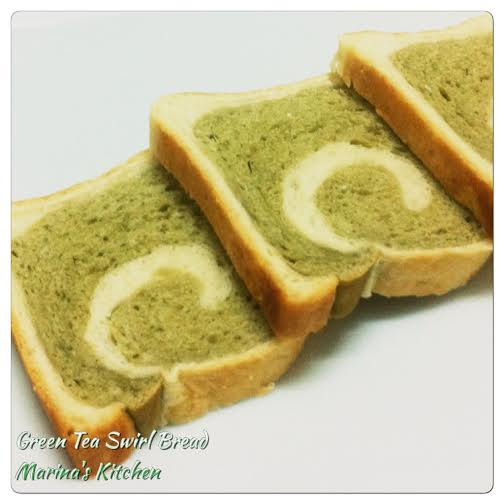 Green Tea Swirl Bread | Marina's Kitchen