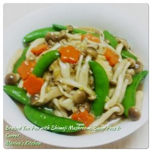 Braised Tau Pau with Shimeji Mushroom, Snap Peas & Carrot