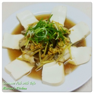 Steamed Fish with Tofu