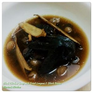 Black Chicken Soup with Dried Longans & Black Beans