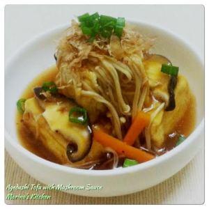 Agedashi Tofu with Mushroom Sauce