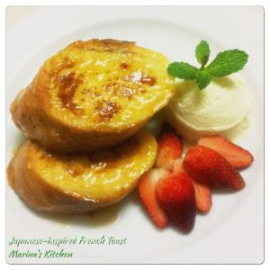 Japanese-inspired French Toast