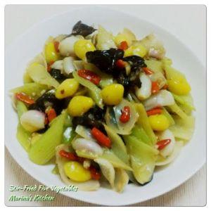 Stir-Fried Five Vegetables