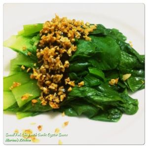Small Pak Choy with Garlic Oyster Sauce