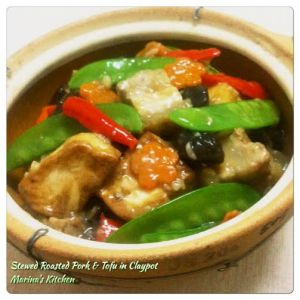 Stewed Roasted Pork & Tofu in Claypot