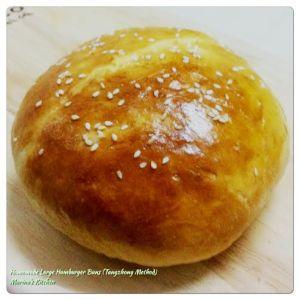 Homemade Large Hamburger Buns (Tangzhong Method)