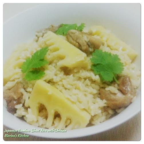Japanese Bamboo Shoot Rice with Chicken
