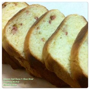 Japanese Style Bacon & Cheese Bread (Tangzhong Method)