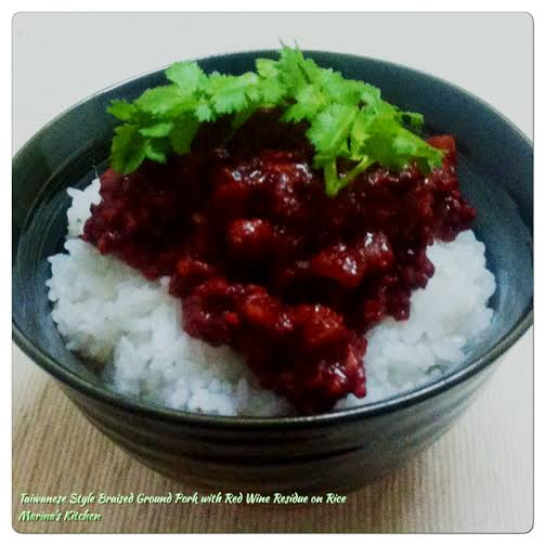 Taiwanese Style Braised Ground Pork with Red Wine Residue on Rice