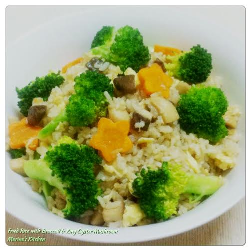 Fried Rice with Broccoli & King Oyster Mushroom