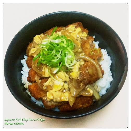 Japanese Pork Chop Rice with Eggs