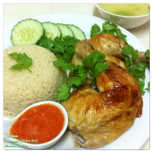 Nasi Ayam (Hainanese Chicken Rice)