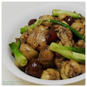Stewed Chicken with Chestnuts