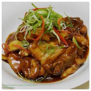Stewed Roasted Pork Belly in Shanghai Style