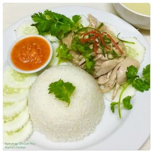 Hainanese Chicken Rice 1