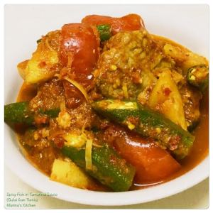 Spicy Fish in Tamarind Sauce (Gulai Ikan Tumis)