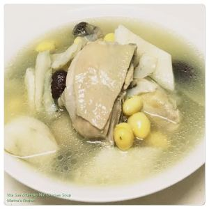 Wai San & Gingko Nut Chicken Soup