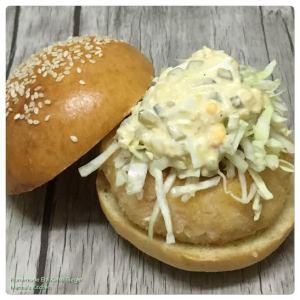 Homemade Ebi Katsu Burger