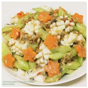 Stir-Fried Cuttlefish & Celery with XO Sauce
