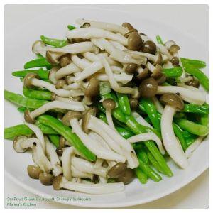 Stir-Fried Green Beans with Shimeji Mushrooms