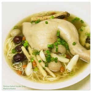 Chicken Herbal Noodle Soup