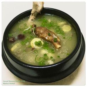 Korean Ginseng Chicken Soup 1