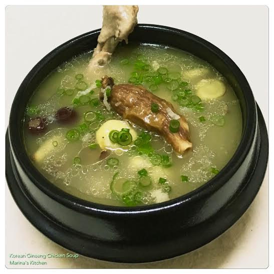 Korean Ginseng Chicken Soup 1