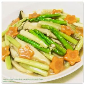 Stir-Fried King Oyster Mushroom with Asparagus & Carrot