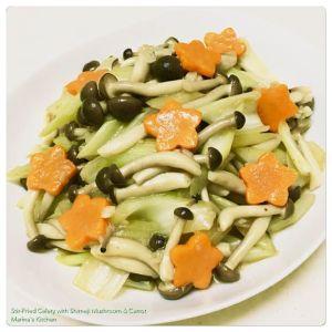 Stir-Fried Celery with Shimeji Mushroom & Carrot