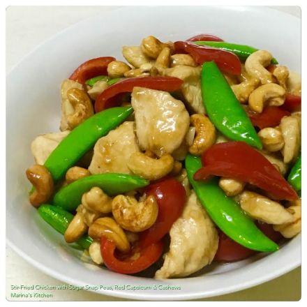 Stir-Fried Chicken with Sugar Snap Peas, Red Capsicum & Cashews