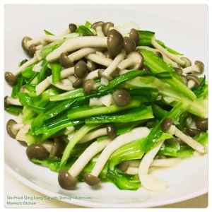 Stir-Fried Qing Long Cai with Shimeji Mushroom