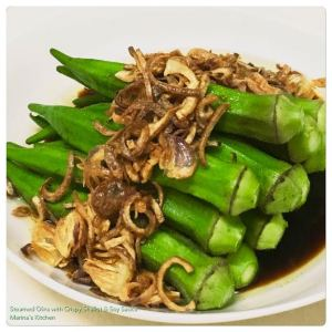 Steamed Okra with Crispy Shallot & Soy Sauce