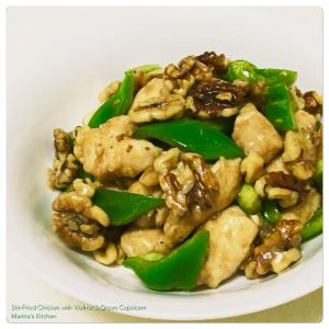 Stir-Fried Chicken with Walnut & Green Capsicum